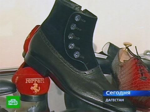 8ffe1f1e5 Дагестанский сапожник делает уникальную обувь // НТВ.Ru