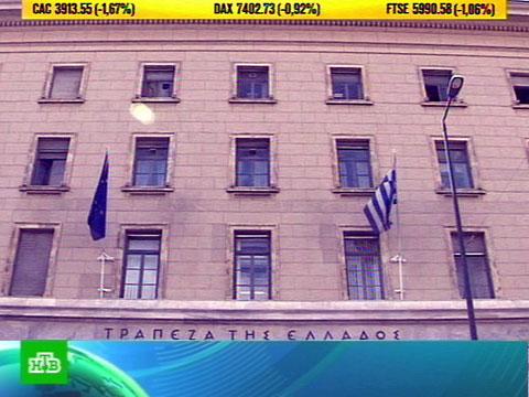 Греция попала в зависимость от македонии