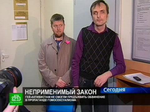 Сергей кондрашов лесбиянка санк петербург