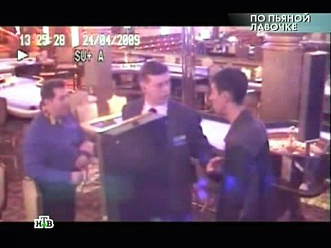 Панин в казино казино онлайн где дают деньги за регистрацию
