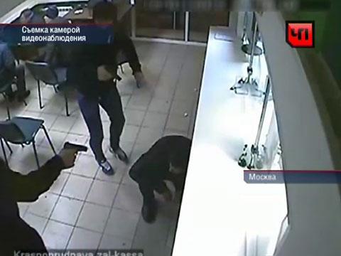 охранник в букмекерскую контору в москве
