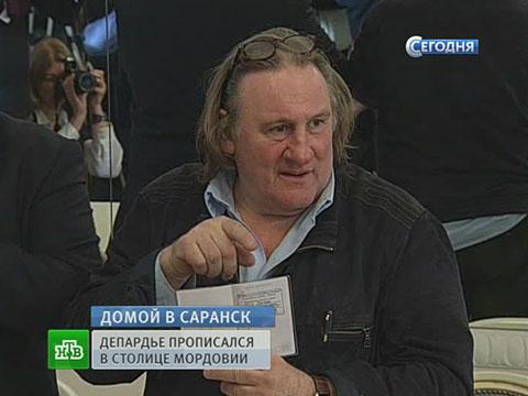 Жерар Депардье собирается в Москве жениться