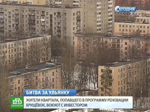 Население города санкт петербурга