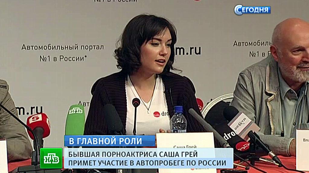 erotika-rossiyskie-porno-aktrisi-sasha-grey