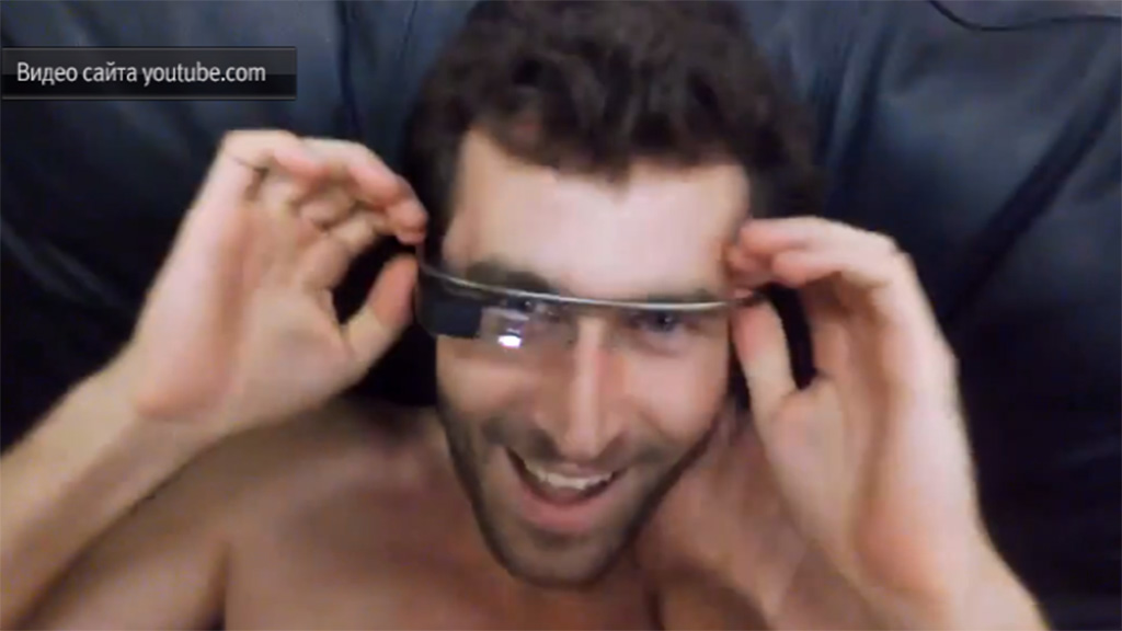 Порнофильм в гугл очках
