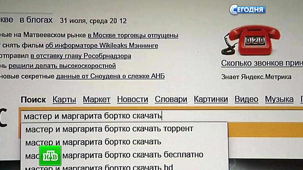 Магнитогорск россия сентября 2018 lego фильма прозрачная фигурка.