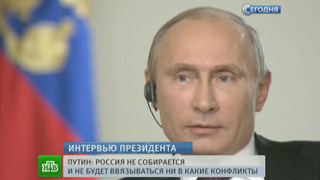 Видео россия геи
