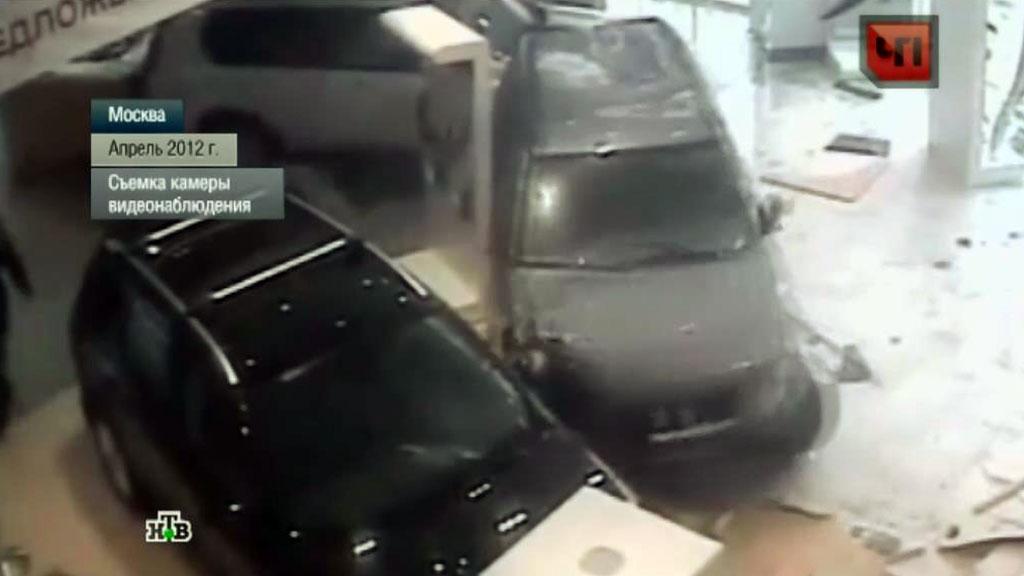 подержанные авто автосалон москва