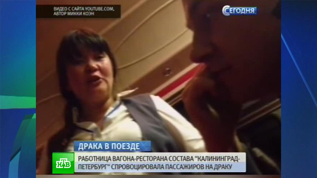 nachalnitsa-i-sotrudnik-video-chastnie-obyavlenie-prostitutok-v-ekaterinburge