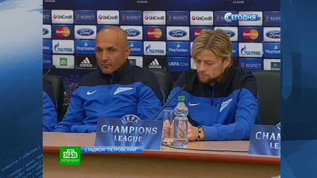 Снтв зенит- боруссия футбол прямая трансляция