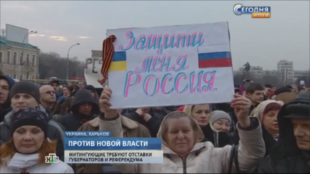 https://my.ntv.ru//home/news/20140306/har_vs.jpg