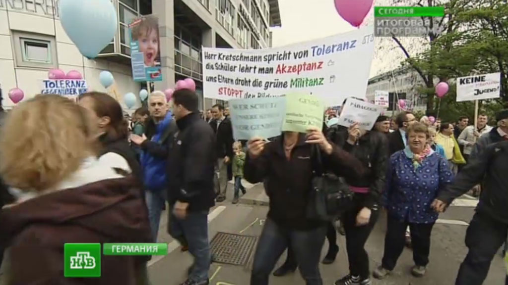 Борьба против пропаганды гомосексуализма в германии