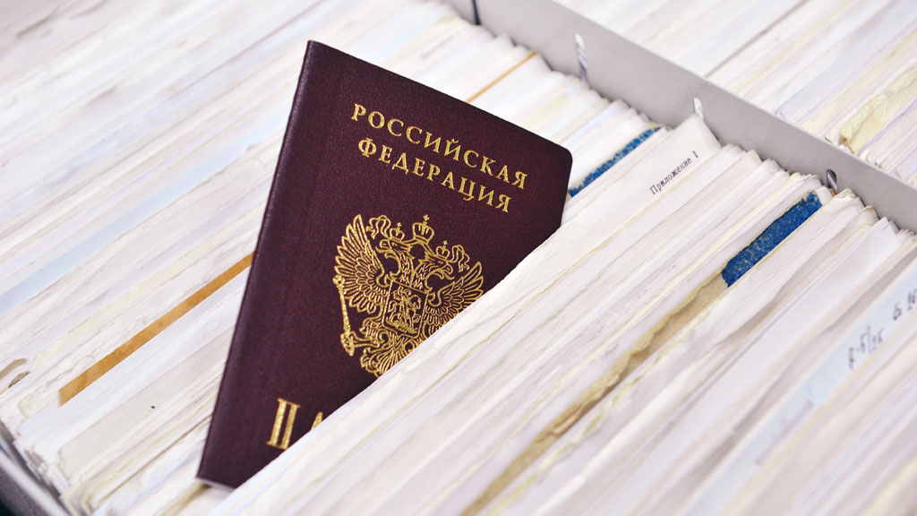 Где получить справку об отсутствии гражданства