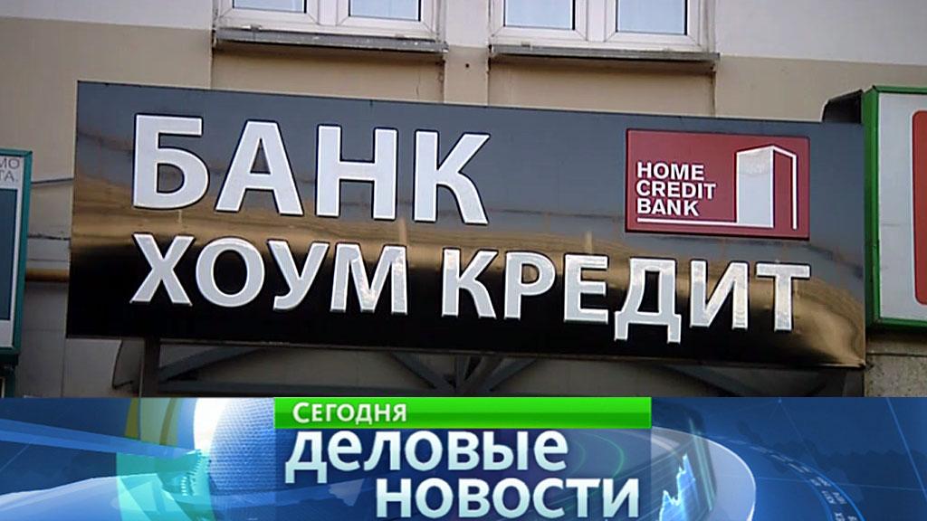 продать кредиты банкамикрозайм займы онлайн отзывы