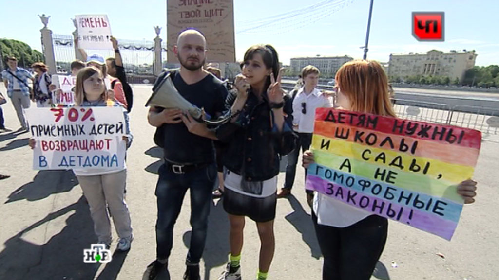 Гомосексуалы москвы