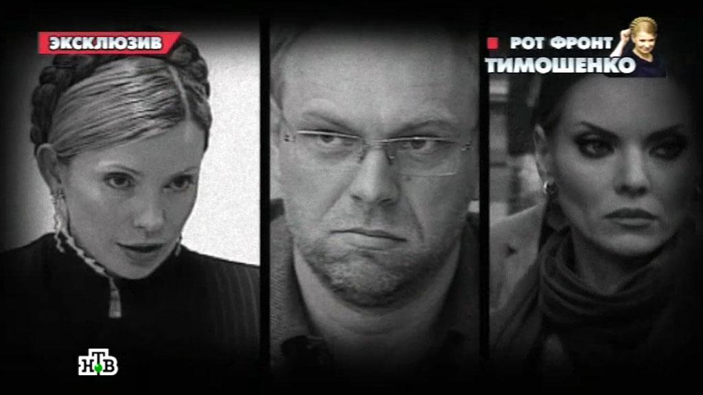 Тимошенко занимается сексом с власенко видео