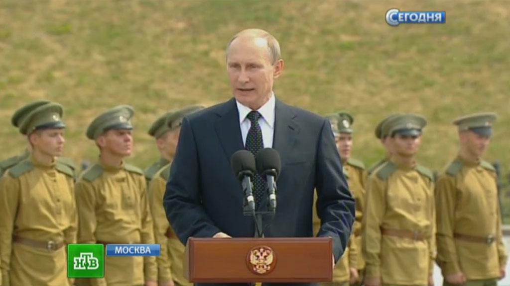 Путин предостерег мир от будущей Третьей мировой войны 53