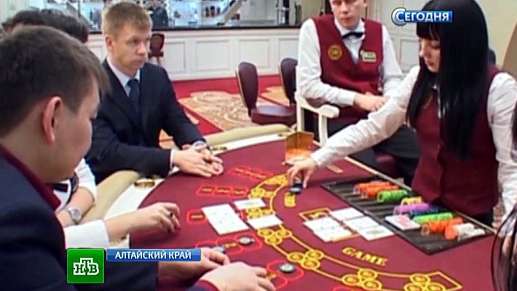играть в казино гараж бесплатно