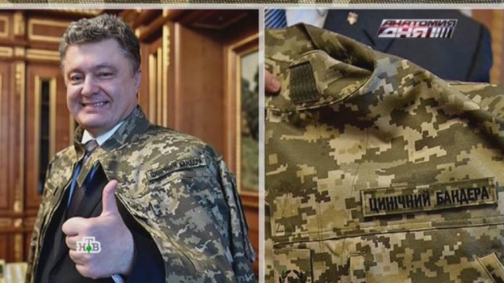 https://my.ntv.ru//home/news/20150330/ad-poroshenko_sno.jpg