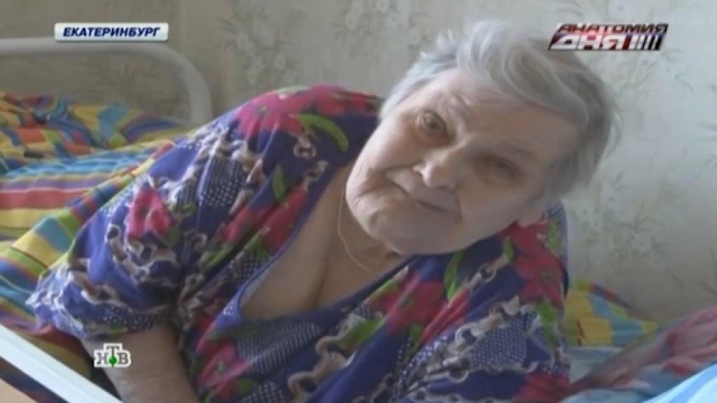 Пансионат для престарелых собинка россия купить входную дверь в частный дом в москве