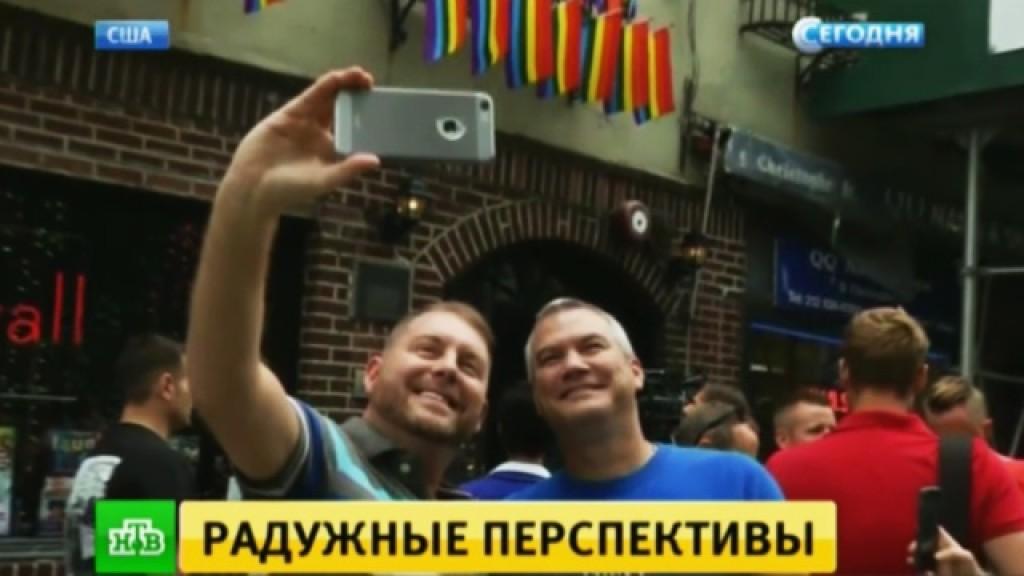 Гомосексуалы ru смотреть видео