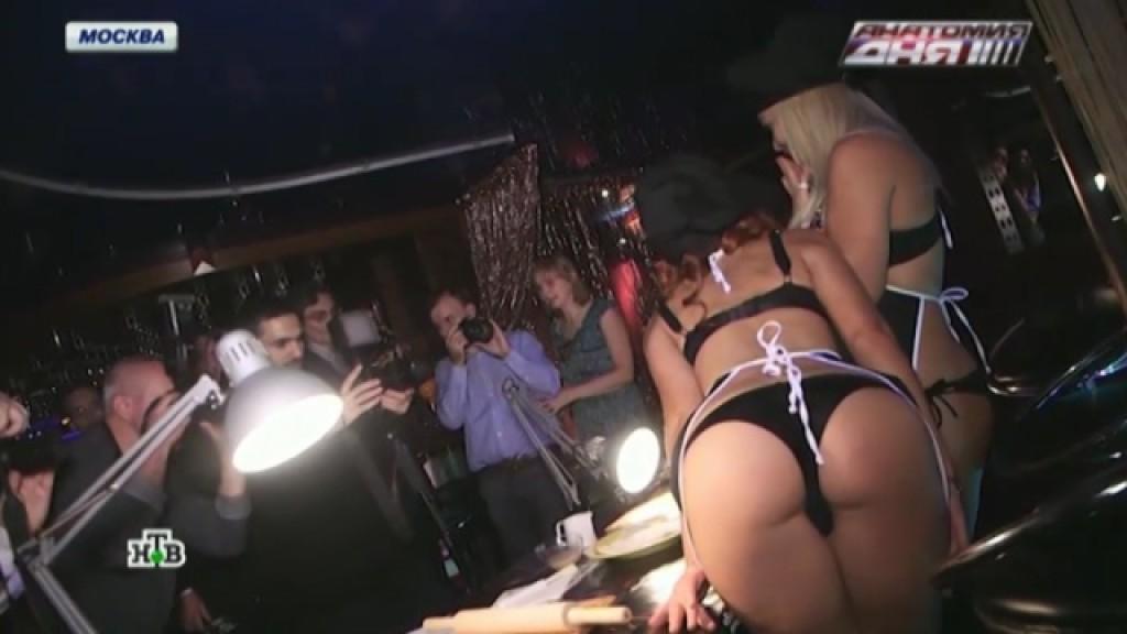 Стриптиз в клубах москвы видео список ночных клубов в самаре