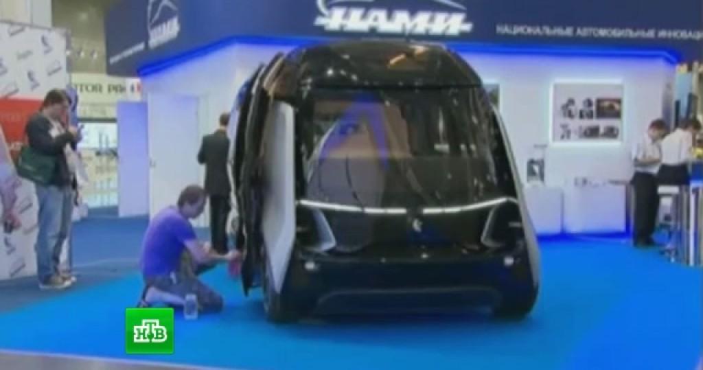 Автосалон в крокус экспо в москве стоимость авто в ломбарде
