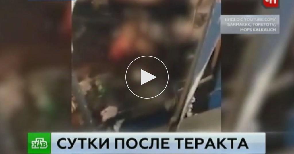 Круглосуточно метро спб