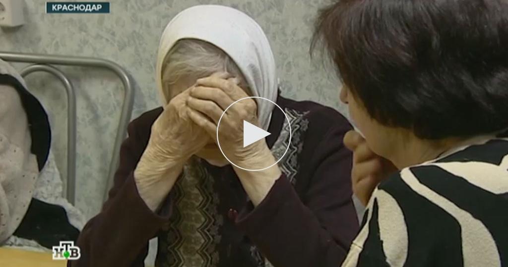 Социальный дом престарелых в краснодарском крае как открыть дом престарелых в монреале