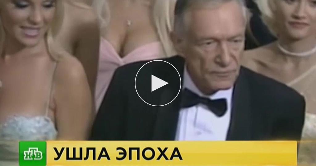 pleyboy-rossiya-video-znamenitostey-podsmotrel-u-kustah-foto