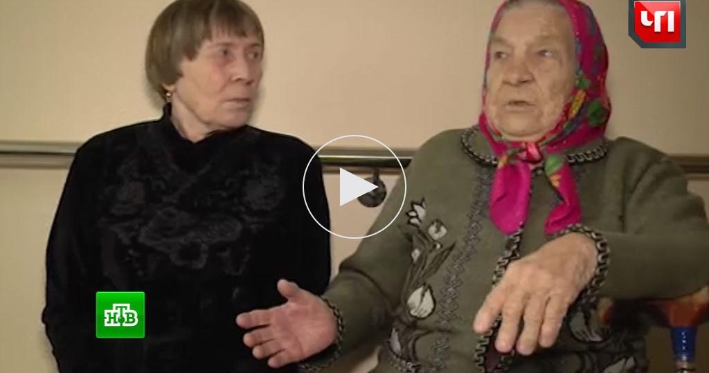 В доме престарелых похороны услуги по оказанию ухода за лежачими больными