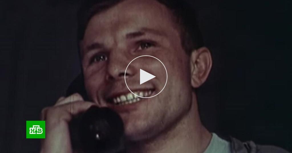 Смотреть 50 лет назад погиб Юрий Гагарин. Последнее письмо жене видео