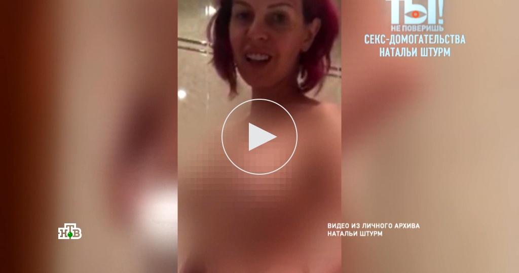 Секс видео с пробегом