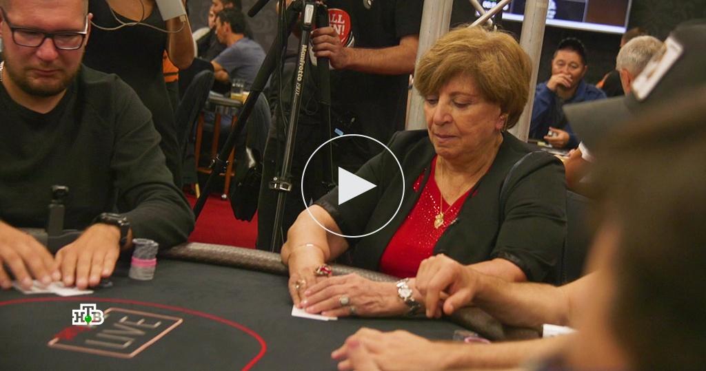 Чп нтв казино разные игры в карты бесплатно играть