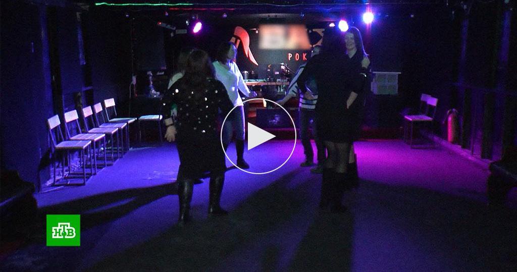 Видео с клубов москвы ночные волки закрытие клуба