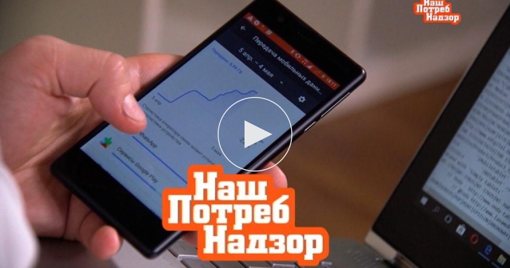 Подключить бесплатный мобильный интернет видео