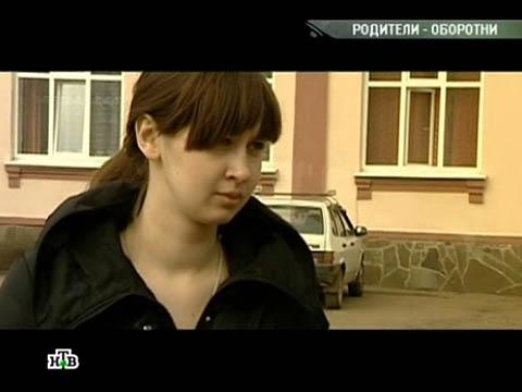 Секс фото проститутки г ставрополь