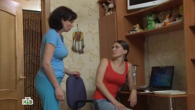 Подружки мамы видео моему