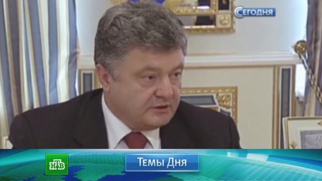 ВестиRu Путин и Буркхальтер успокоили Донбасс