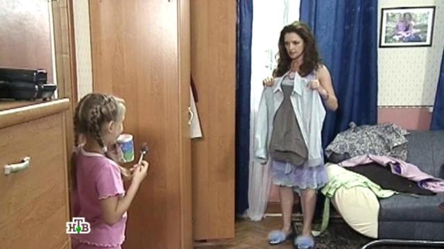 golaya-vasilisa-iz-muhtara-mamki-menstruatsiya-porno