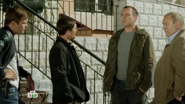 Сериал убийство без границ (команда) — the team (2015) скачать.