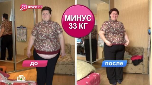 Нтв проект про похудение