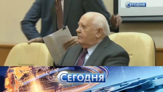 Новости 24 нижегородской области i