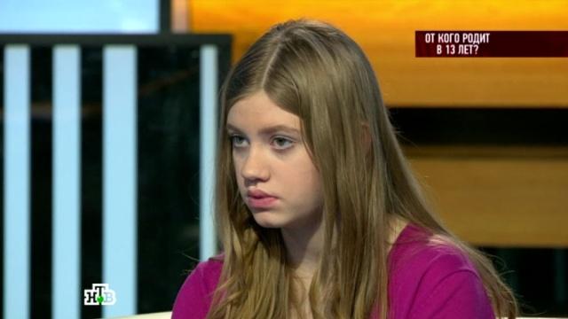 Секс видео с 10 летними девочками