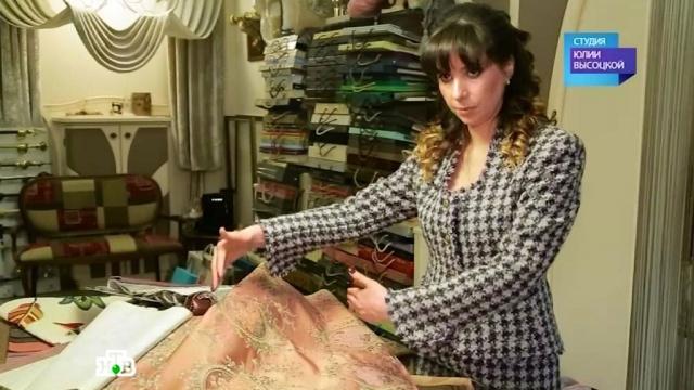 диетолог комсомольск на амуре