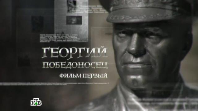 Брежнев Леонид Ильич  биография годы жизни