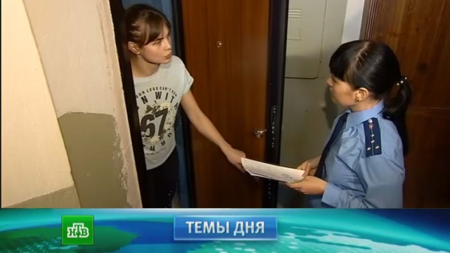 фильм Обещание онлайн в hd 720 полный