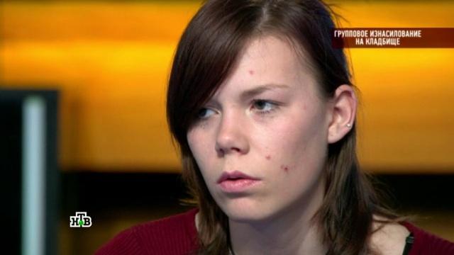 новосибирск изнасиловали девушку фото