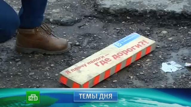 Последние новости 24 канал россия смотреть онлайн прямой эфир