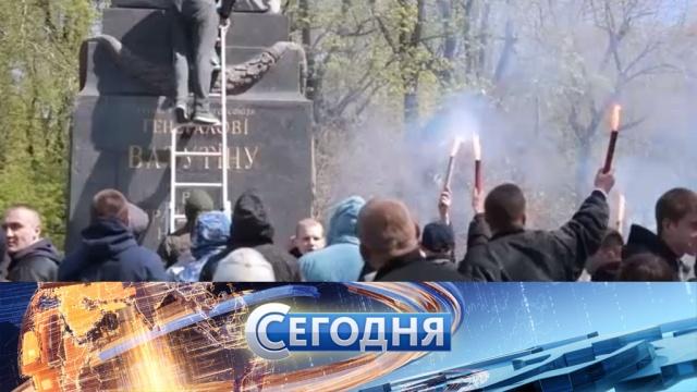 Новости в рязанском районе